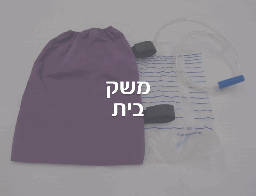 מוצרי משק בית - NaniCare