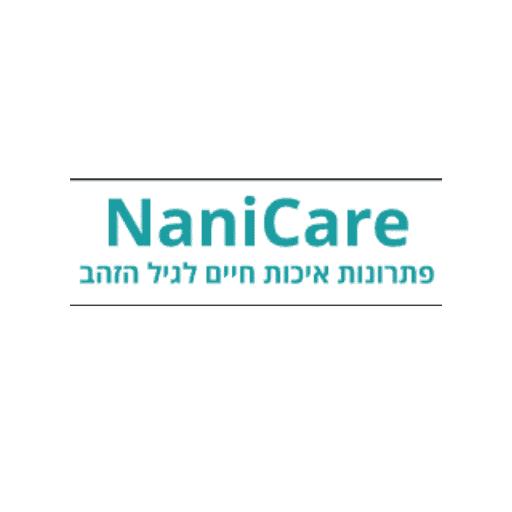 נניקאר - ציוד עזר לקשישים ובעלי מוגבלויות